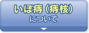komon_img_4