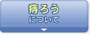 komon_img_6